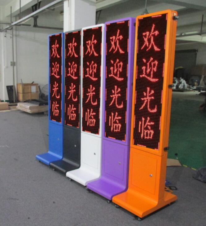 The double-sided mobile color side screen cabinet
